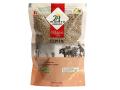 有機 クミンシード オーガニック クミン Organic Cumin seeds