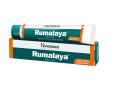 ヒマラヤ ルマラヤ ジェル 関節痛・腰痛・筋肉痛クリーム 30g [Himalaya Rumalaya Gel]