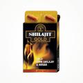 ダブール シラジット ゴールド,Dabur Shilajit Gold, shirajit, silajit