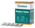 ヒマラヤ テンテックス フォルテ , Himalaya Tentex Forte
