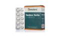 ヒマラヤ テンテックス フォルテ [Himalaya Tentex Forte]10粒