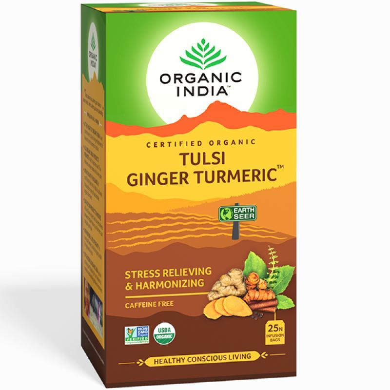 トゥルシー, オーガニックインディア, tulsi tea, ウコン,ターメリック, 放射能,放射線