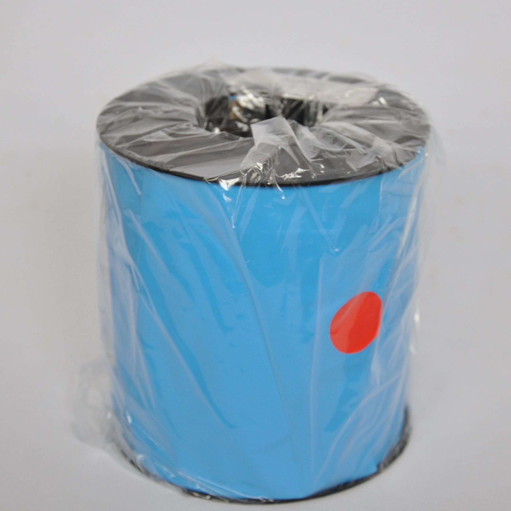 ホリバーロール(ブルー)15cm×100m