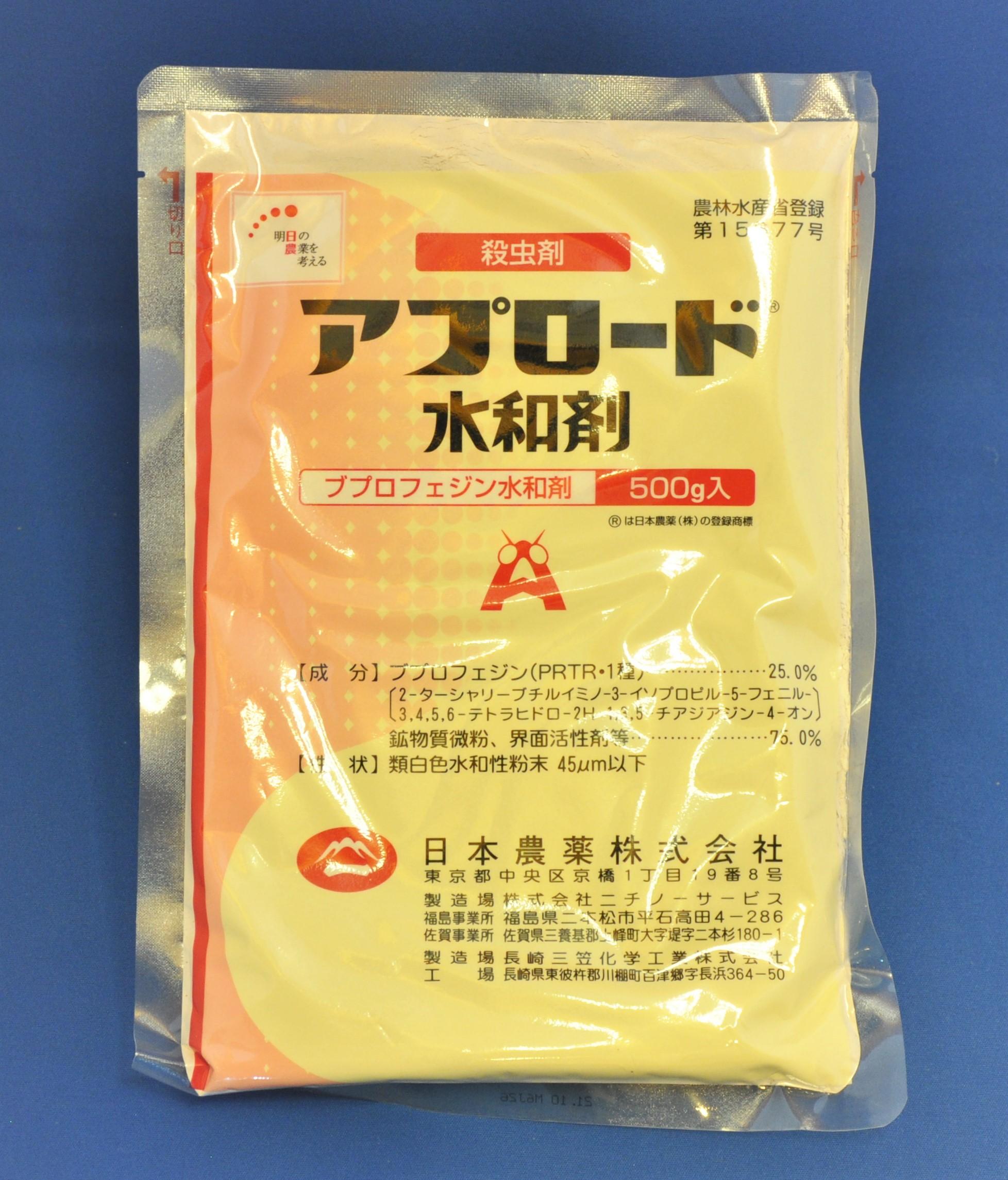 IPMに適した昆虫成長制御(IGR)剤「アプロード水和剤 500g」