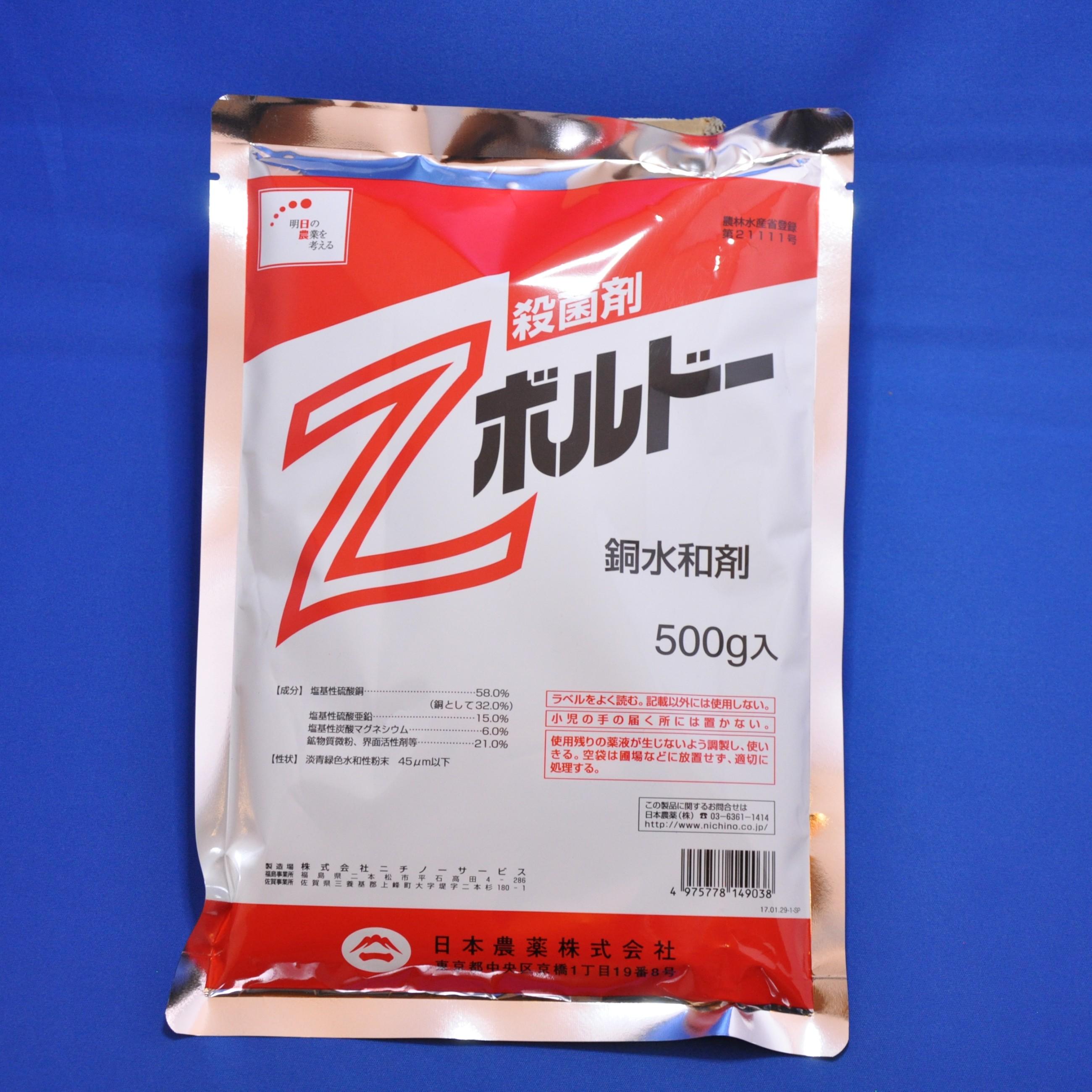 糸状菌から細菌性まで幅広い病害に、有機JASでも使える「Zボルドー 500g」