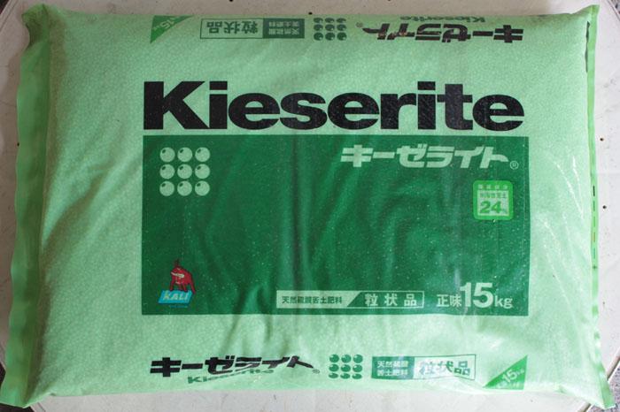 天然硫酸苦土肥料「キーゼライト」粒状品15kg ※10,800円以上のお買い上げでも送料が756円/1袋かかります。