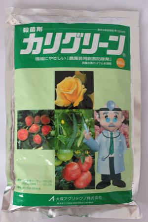 肥料効果のある殺菌剤「カリグリーン」500g
