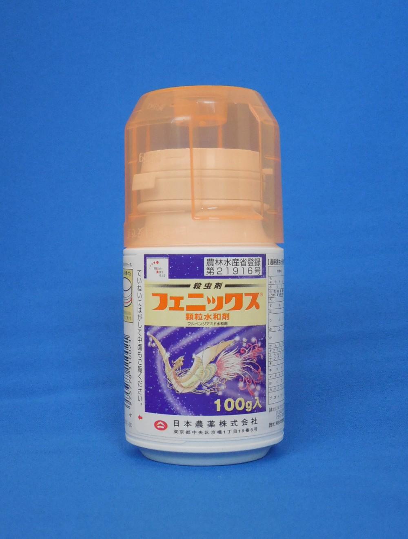 幅広いチョウ目害虫に高い効果「フェニックス顆粒水和剤100g」