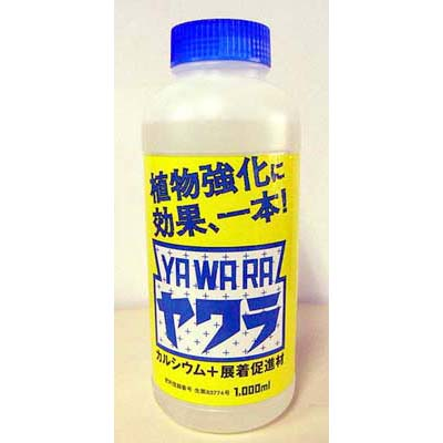 カルシウム葉面散布剤「ヤワラ」1L