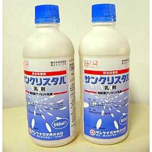 「サンクリスタル乳剤」500ml