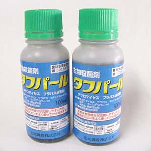 微生物殺菌剤「タフパール」100ml