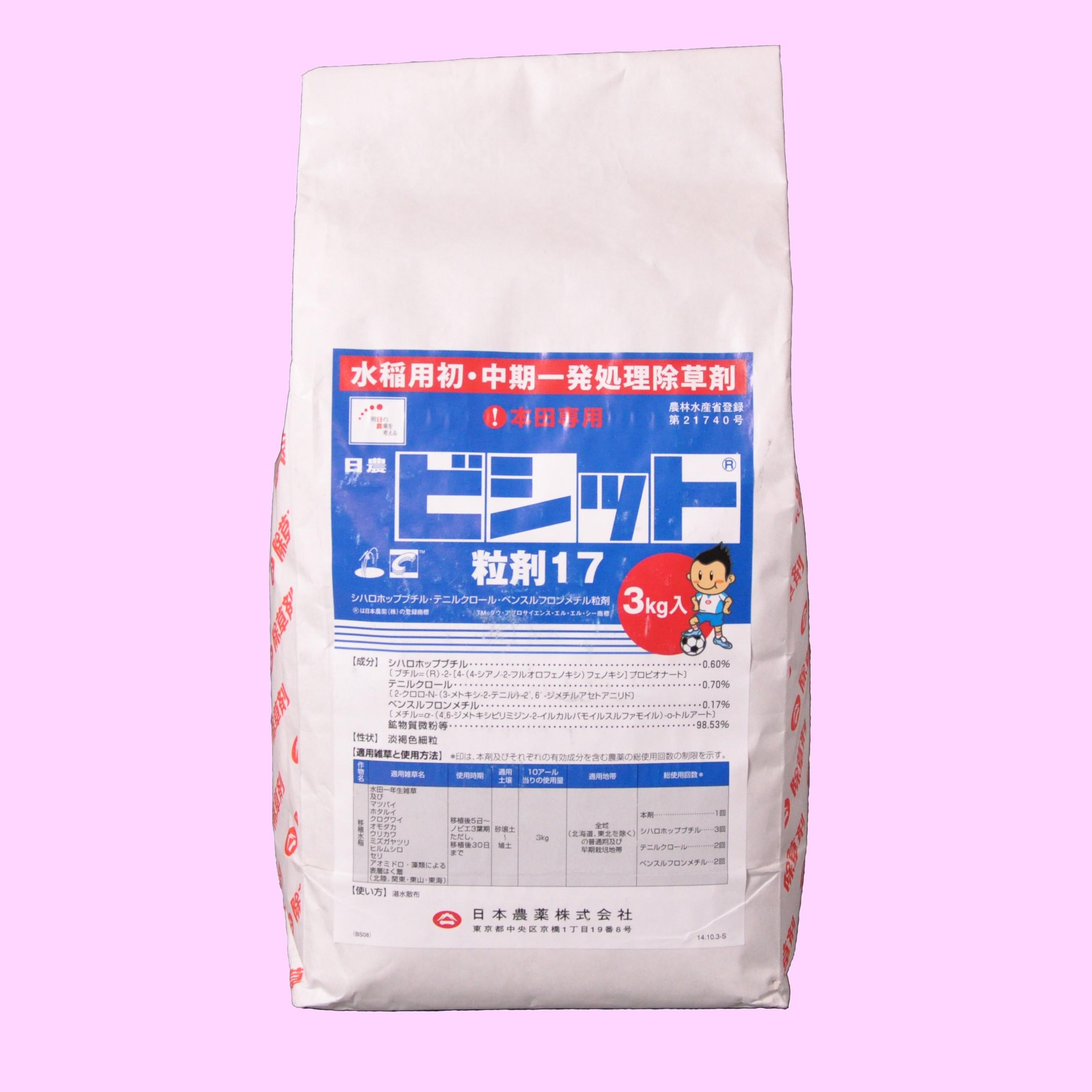 日農ビシット粒剤17 3kg