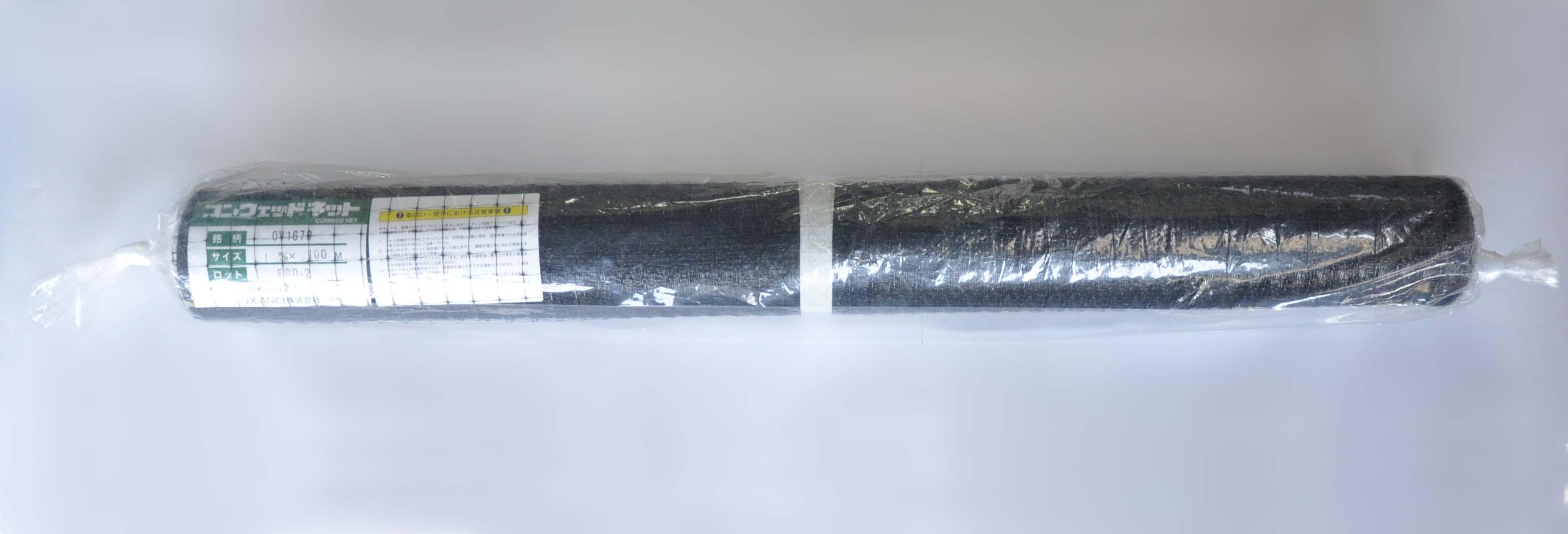 コンウェッドネット バードネットOV1670黒 1.0mX100m