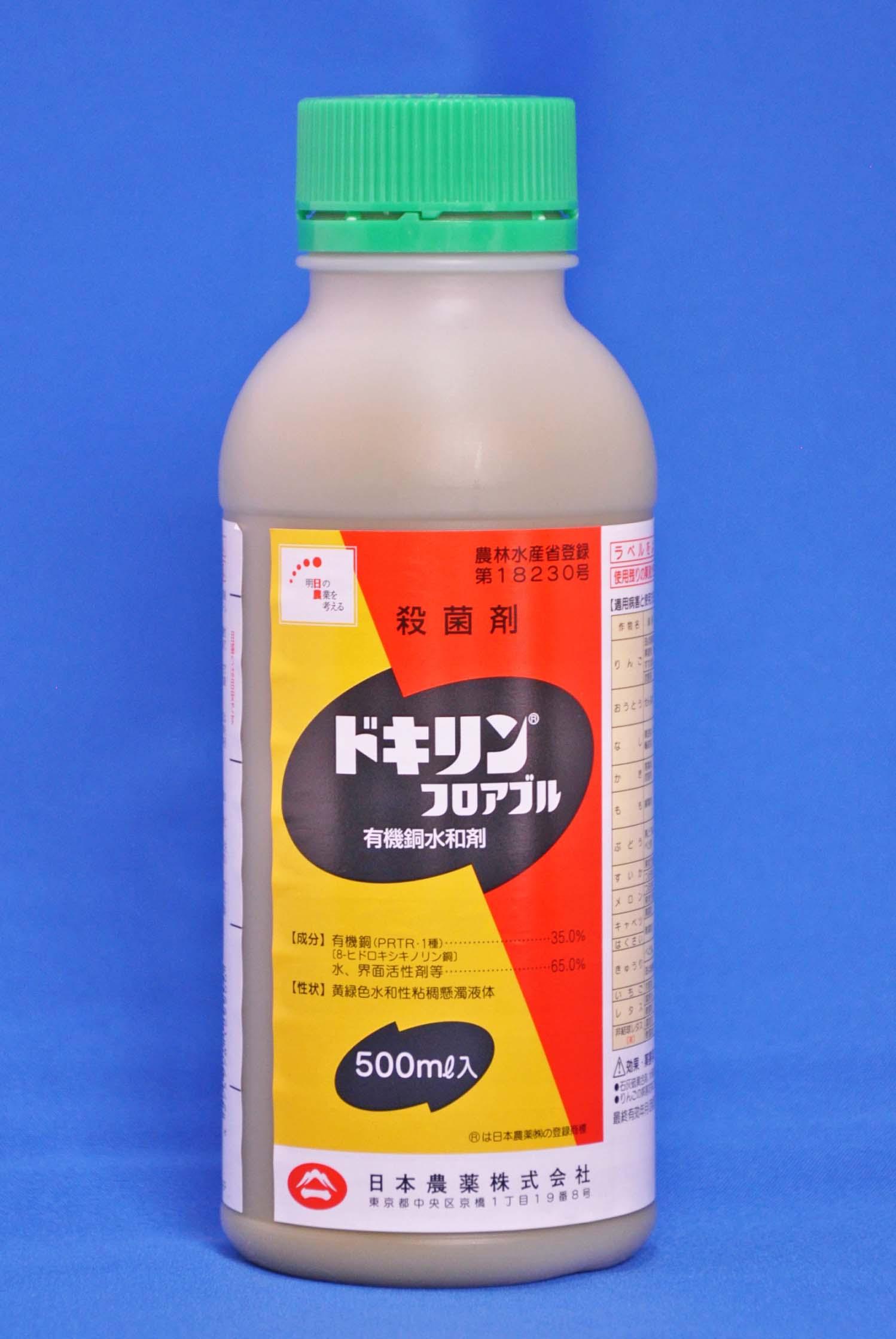 有機銅水和剤「ドキリンフロアブル 500ml」