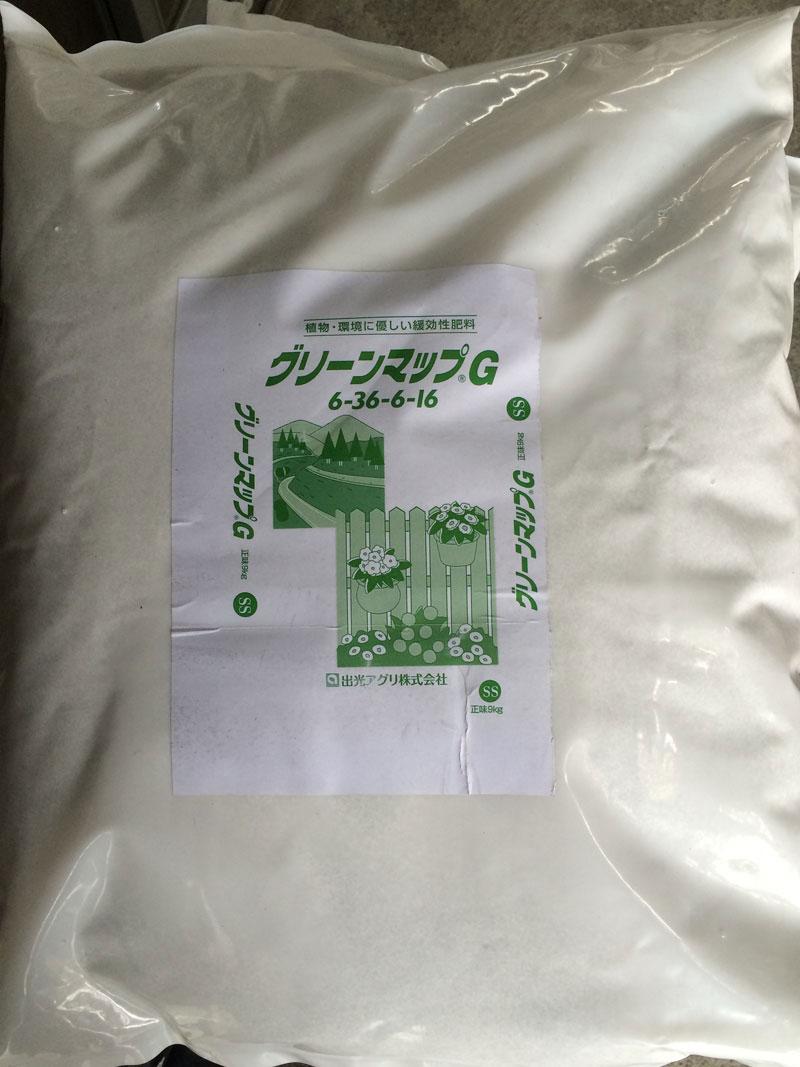 グリーンマップG サイズSS 9kg