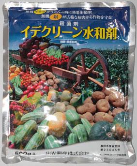 有機JAS適応ノーカウント剤「イデクリーン水和剤」500g