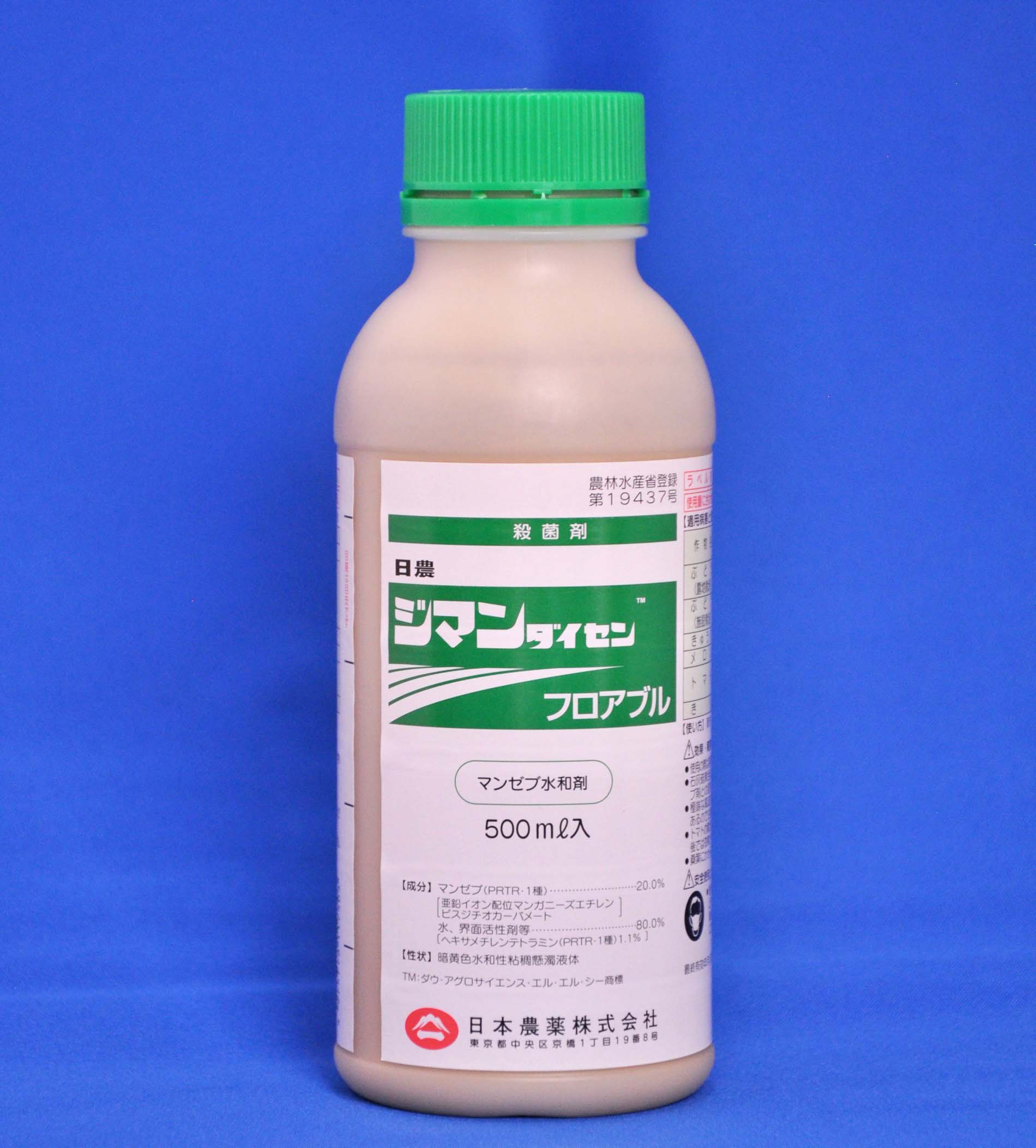 汚れの少ないフロアブル製剤「ジマンダイセンフロアブル 500ml」