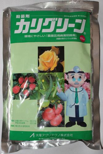 肥料効果のある殺菌剤「カリグリーン」250g