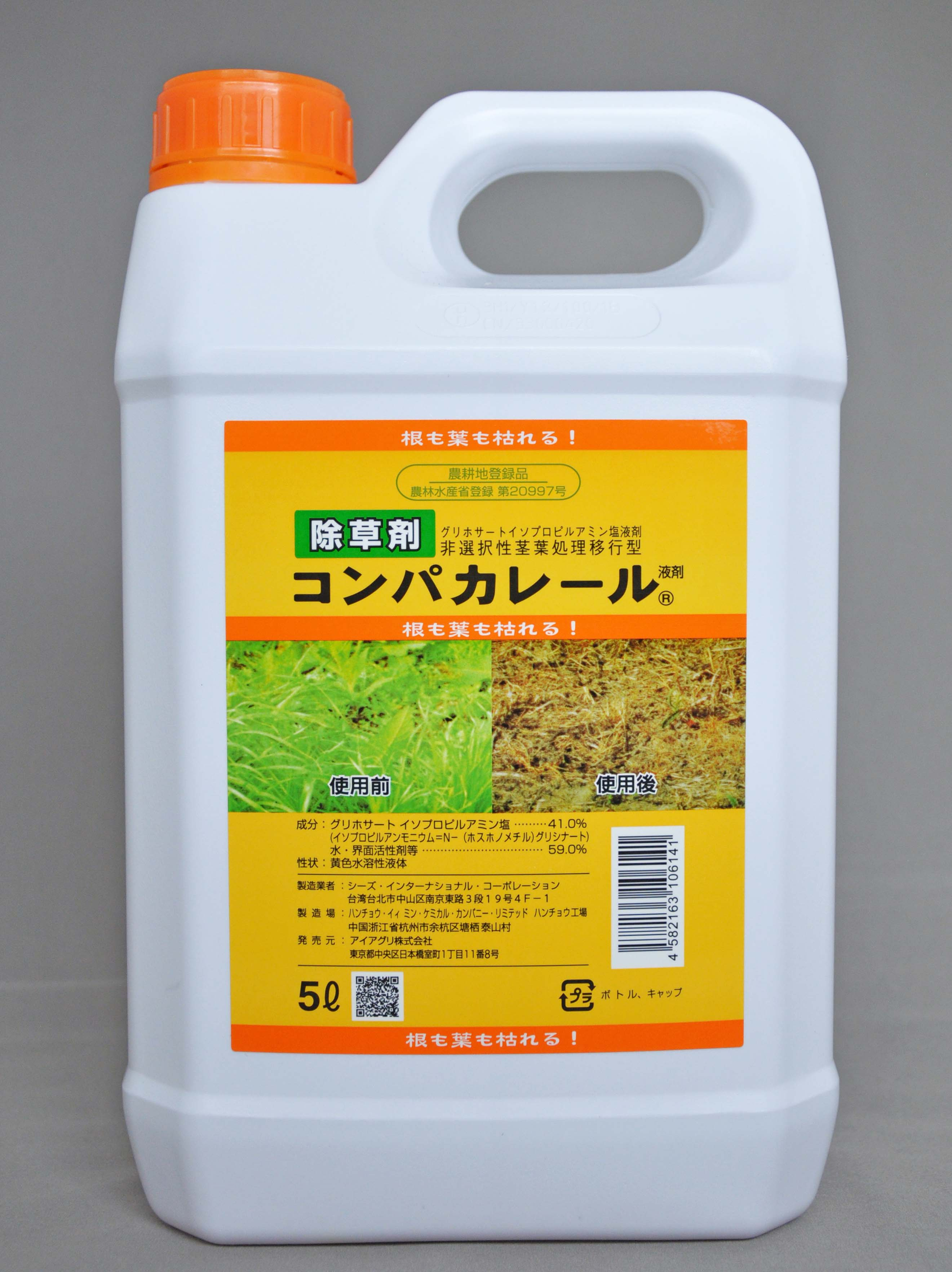 非選択性茎葉処理除草剤「コンパカレール」5L