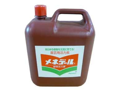 メネデール5Lボトル