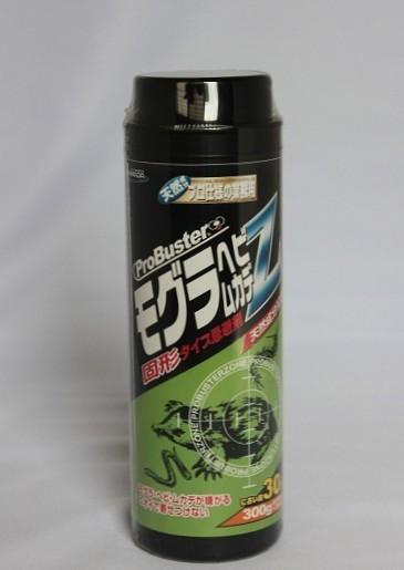 固形タイプの忌避剤「モグラヘビムカデZ」300g
