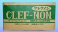 使用期限切れ間近特価品 「クレフノン 5kgX4」