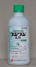 使用期限切れ間近特価品 「フジワン乳剤 500ml」