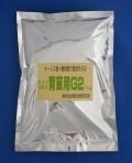 微生物土壌改良材「育苗用G2」 1kg