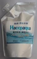 ハサップアクアシザーズ用除菌液「ハサップアクア」500ml