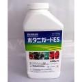 微生物殺虫剤「ボタニガードES」 500ml