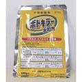 微生物殺菌剤「ボトキラー水和剤」100g