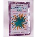 微生物殺菌剤「バイオキーパー水和剤」100g