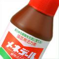植物活力素「メネデール」500mlボトル