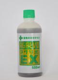 病害抵抗性を誘導する液状複合肥料「アグリボEX」500ml