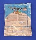 浸透移行性殺虫剤「アルバリン顆粒水溶剤 250g」