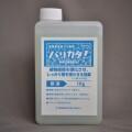 高機能液体ケイ酸剤「バリカタ! 1kg」