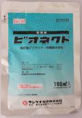 汚れが少なく、製剤が簡単な殺菌剤「ビオネクト」100g