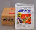 微生物殺菌剤「ボトピカ水和剤」50g 10袋入