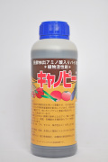 アミノ酸液肥「キャノピー」1Lボトル