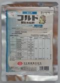 害虫を蹴散らして作物を守る 「コルト顆粒水和剤 100g」