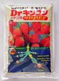 「Drキンコンイチゴ用super」5kg