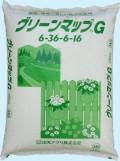グリーンマップG サイズMS 9kg