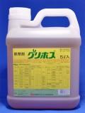非選択性茎葉処理除草剤「グリホス」5L