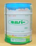 刺激の少ない総合土壌燻蒸剤「キルパー 20L」