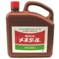 メネデール2Lボトル