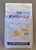 メタアルデヒド粒剤 「ナメクリーン3」 1kg