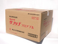 お得なケース単位での販売です。「サブリナフロアブル500mlX10本」