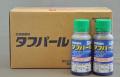 微生物殺菌剤「タフパール」100ml 10本入