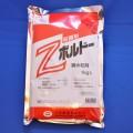 糸状菌から細菌性まで幅広い病害に、有機JASでも使える「Zボルドー 1kg」