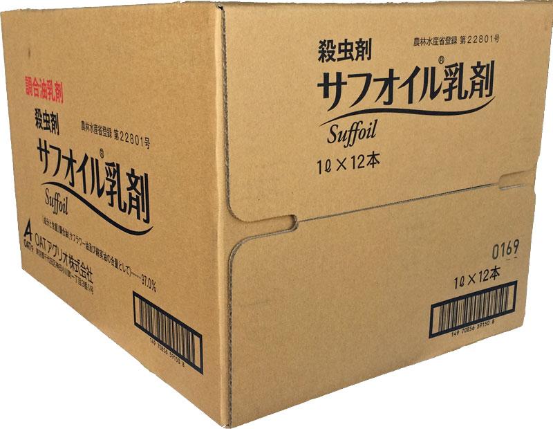 サフラワー油、綿実油を主成分とする殺虫・殺ダニ剤「サフオイル乳剤 1LX12本入」お得なケース単位です!
